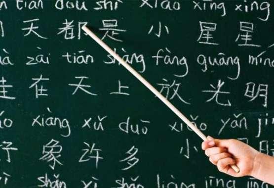 Dịch thuật tiếng Trung giá rẻ